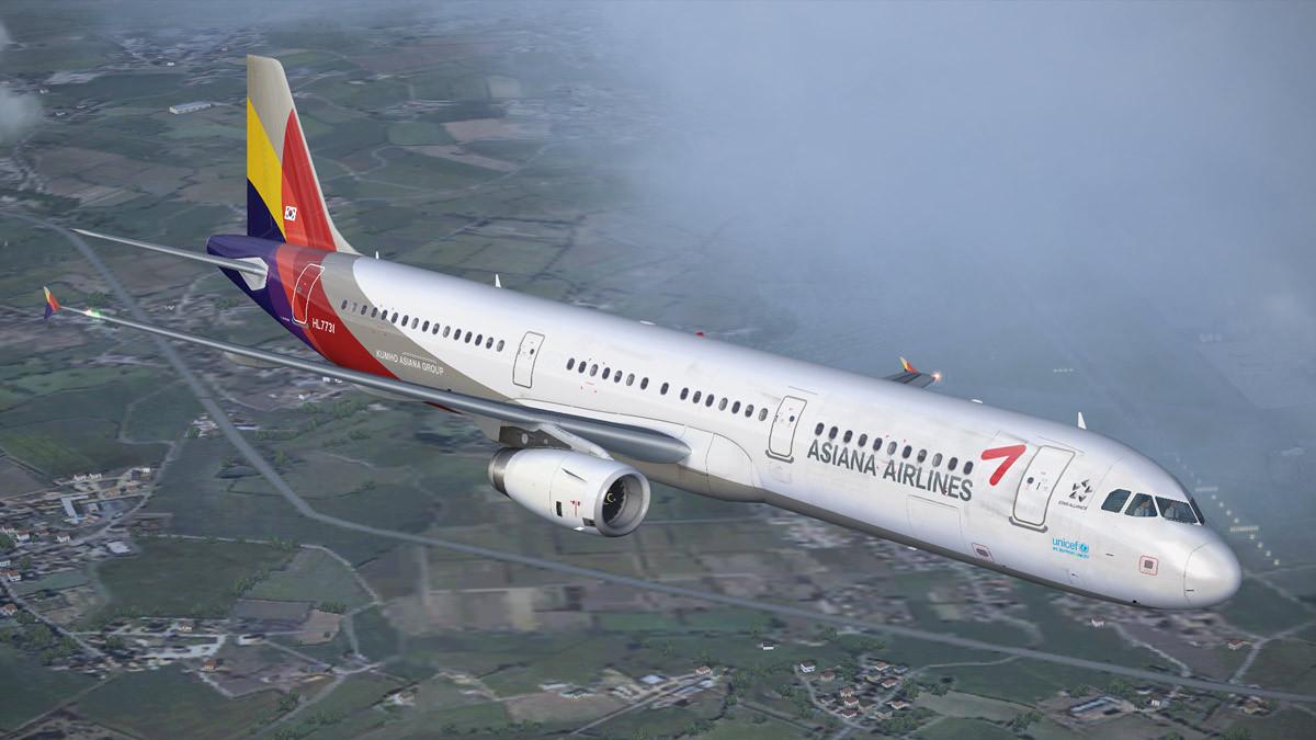 HOT : Sorti de l'A321 Project Airbus - FS2004 / FS9